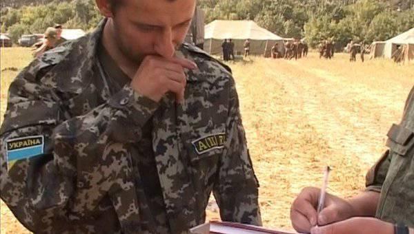 Украинские военнослужащие, попросившие убежища в России, не хотят воевать