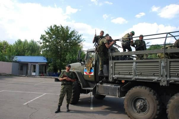 Berichte aus der Miliz von New Russia für 12 August 2014 des Jahres