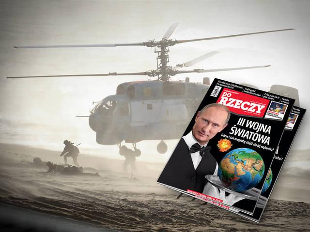 Польский пилот секс а я все время про него думаю