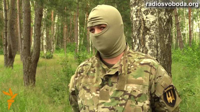 "Who defends Ukraine as part of the terrorist battalions (""Channel 112"" Ukraine)"