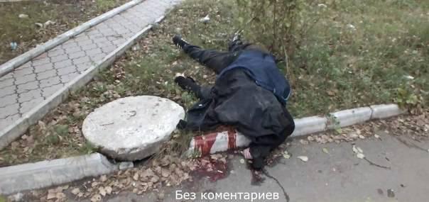 Rapports de la milice de Nouvelle Russie pour 20 August 2014 de l'année