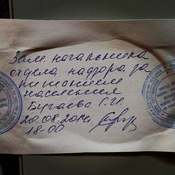 McDonald's in Russland wurde sanktioniert?
