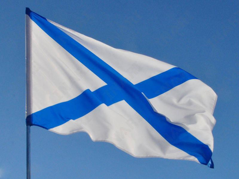 Rússia celebra o dia da bandeira nacional