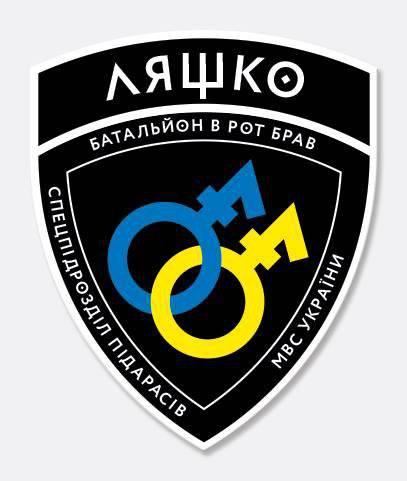 http://topwar.ru/uploads/posts/2014-08/1408972107_lyashko.jpg