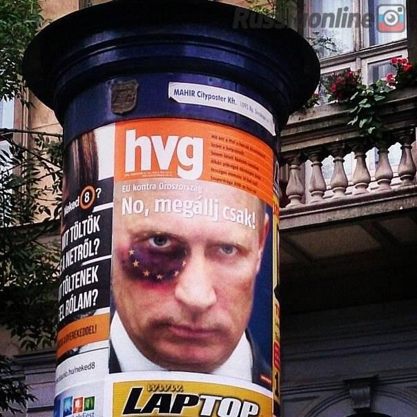 Остановить Путина и умереть
