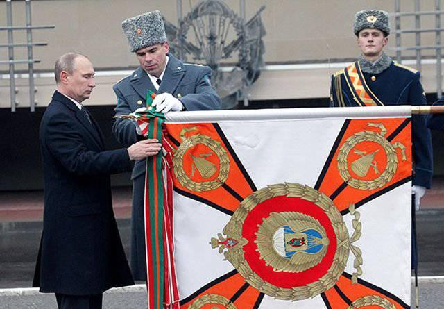 Premi di combattimento della Federazione Russa. Ordini di leadership