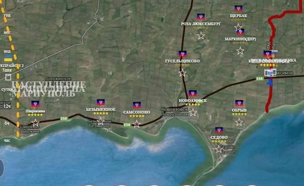 Rapporti dalla milizia della Nuova Russia per 26 August 2014 dell'anno