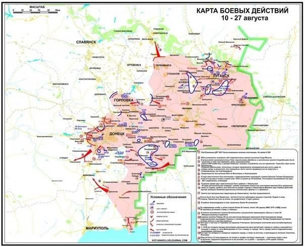 Карта гугл попадания снарядов в луганске 8 августа