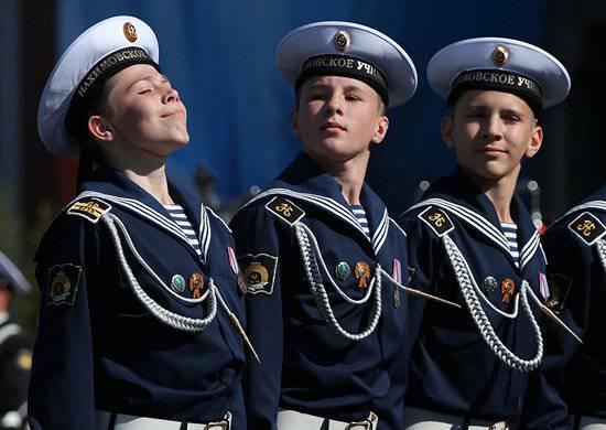 С Днём знаний, Россия!