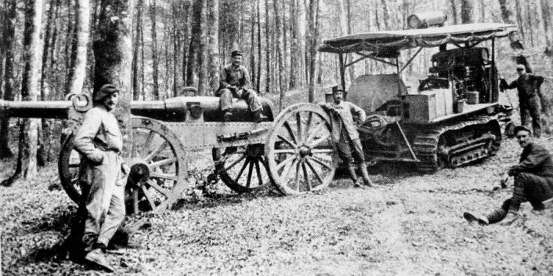 Документы для перевозки трактора