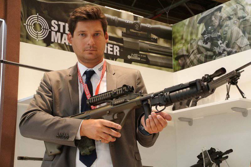 Австрийский гранатомёт GL-40