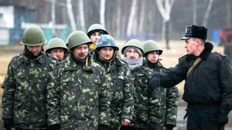 На Украине многодетные отцы и матери освобождены от мобилизации