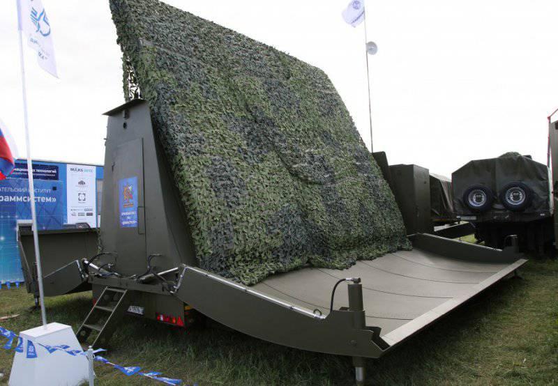 В подмосковном Алабино показали инновационную мобильную секторную РЛС «Демонстратор»