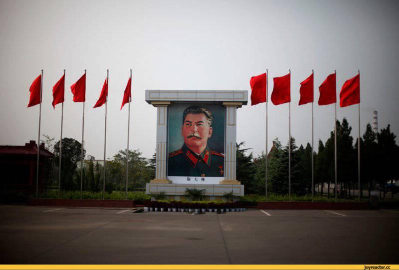 «В Китае Сталин забвению не подлежит»