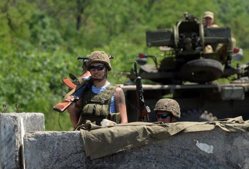 Контрнаступление армии Новороссии