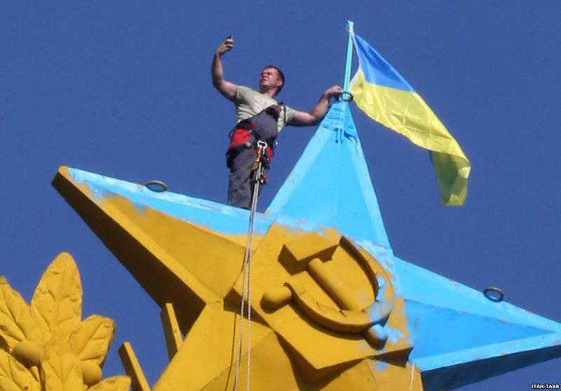 Тактика «пятой колонны»: как прозападные силы пытаются влиять на массовое сознание россиян