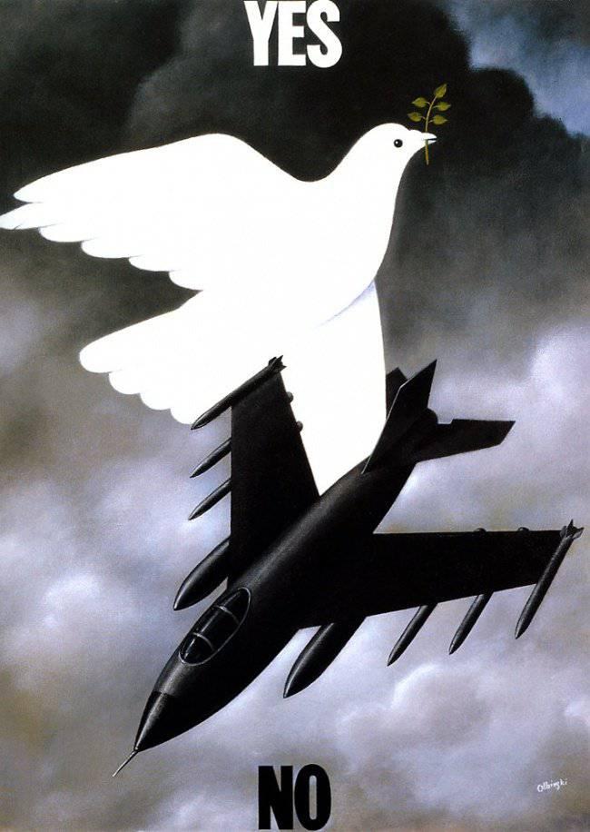 Невыученные уроки войны