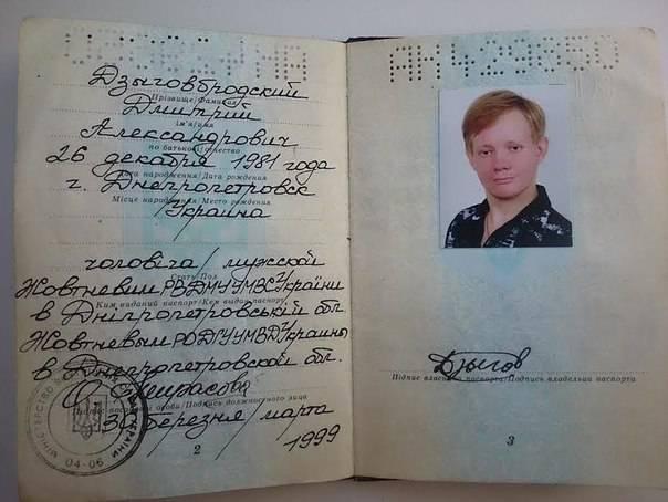 http://topwar.ru/uploads/posts/2014-09/1409799594_oxpwoyty9jm.jpg