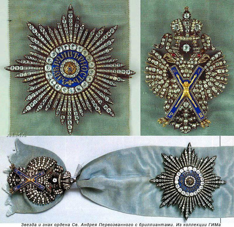 Ordens e medalhas do Império Russo. Ordem do Santo Apóstolo André, o primeiro chamado