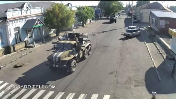 Informes de la milicia de Nueva Rusia para 5 Septiembre 2014 del año