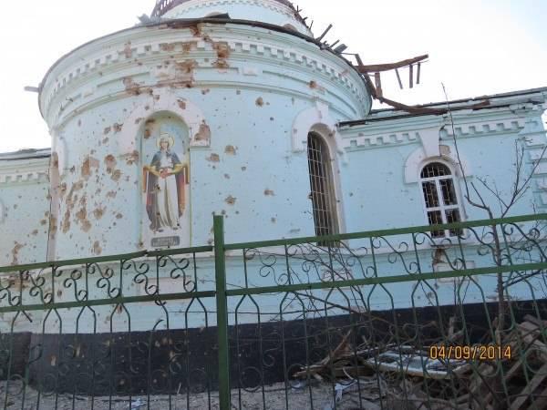 Новороссии за 5 сентября 2014 года