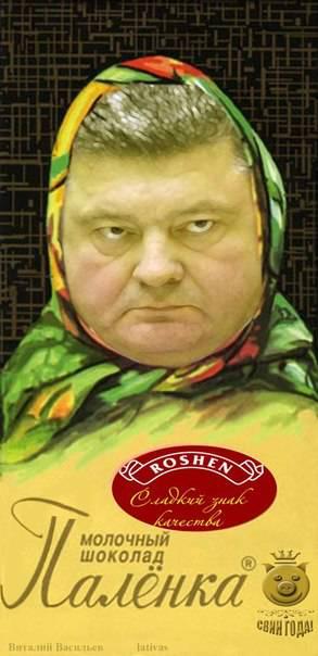 http://topwar.ru/uploads/posts/2014-09/1410152778_abohdtehoqq.jpg