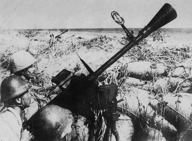 İkinci Dünya Savaşı sırasında Japon uçaksavar savunması. Bölüm 1