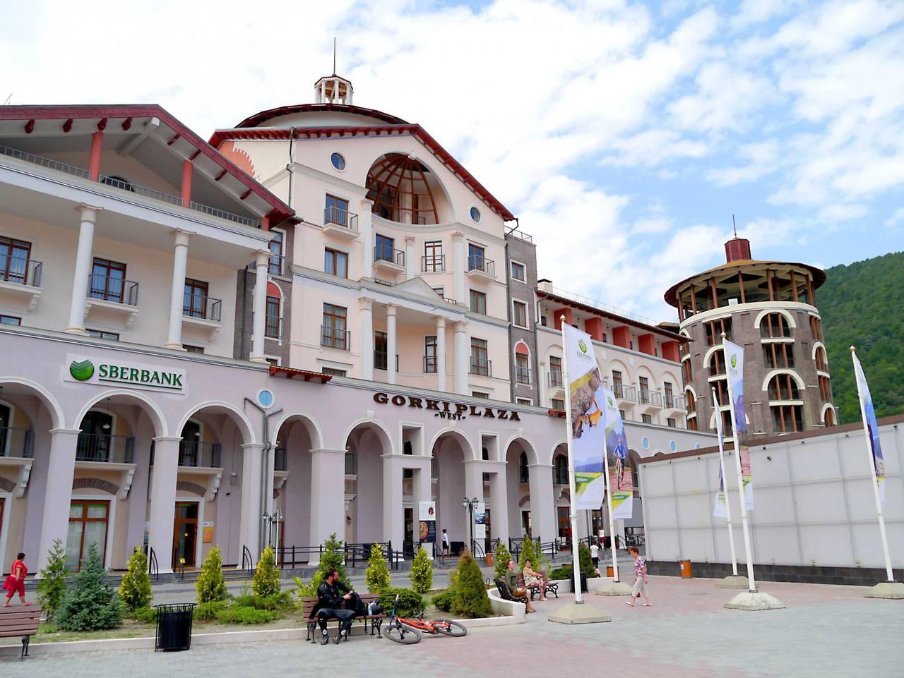"""Resort """"Gorki"""""""
