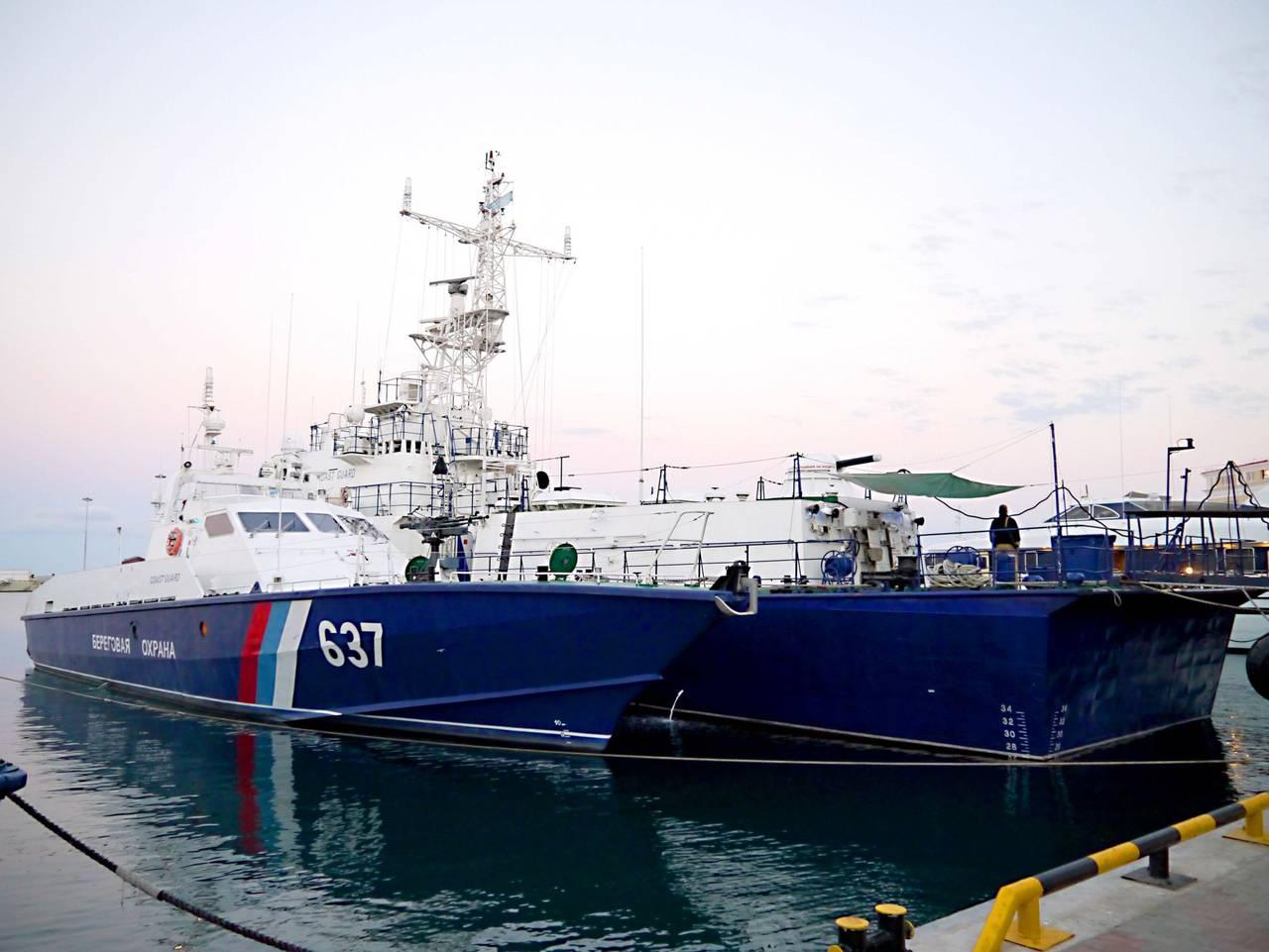 सोची, सीमावर्ती जहाज