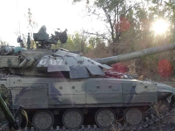 Berichte aus der Miliz von New Russia für 9 September 2014 des Jahres