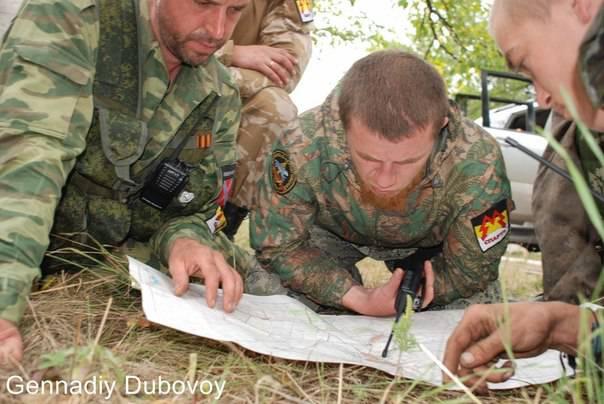 11 9 월 2014에 대한 뉴 러시아의 민병대 보고서