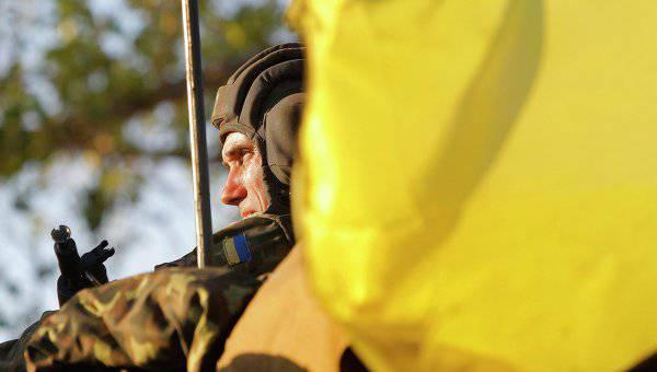 Премьер-министр Словакии: Украина находится перед абсолютным распадом