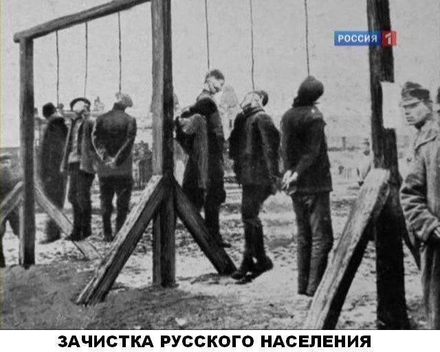 Талергофский концлагерь. К 100-летию русской трагедии