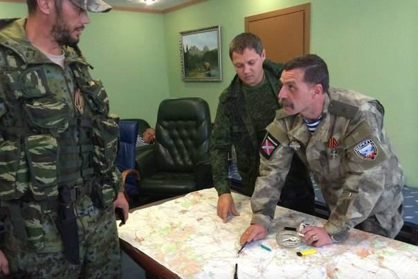 Rapports de la milice de la nouvelle Russie pour 15 septembre 2014 de l'année