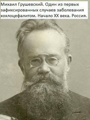 http://topwar.ru/uploads/posts/2014-09/1410939533_kokl7.jpg