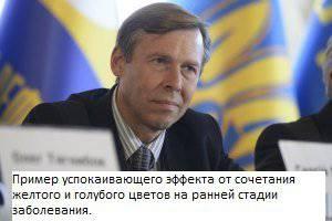 http://topwar.ru/uploads/posts/2014-09/1410939535_kokl2.jpg