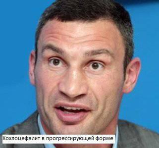 http://topwar.ru/uploads/posts/2014-09/1410939557_kokl1.jpg