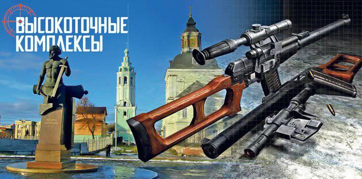 http://topwar.ru/uploads/posts/2014-09/1410983656_09-01.jpg