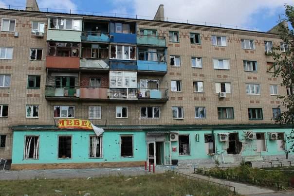 Berichte aus der Miliz von New Russia für 17 September 2014 des Jahres