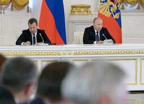 Бездействие в экономике грозит майданом в Москве – вплоть до разделения России