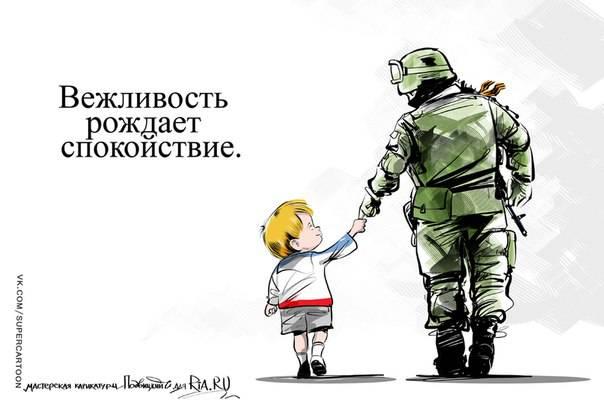 Русские всегда правы