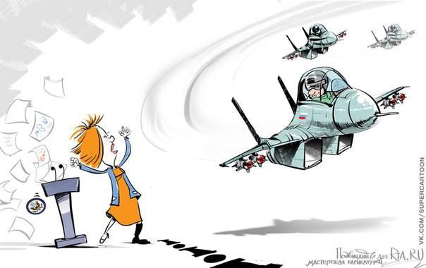 Украина и Сирия