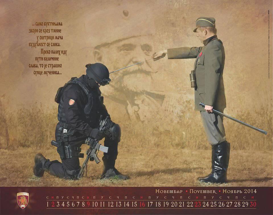 http://topwar.ru/uploads/posts/2014-09/1411760877_12.jpg