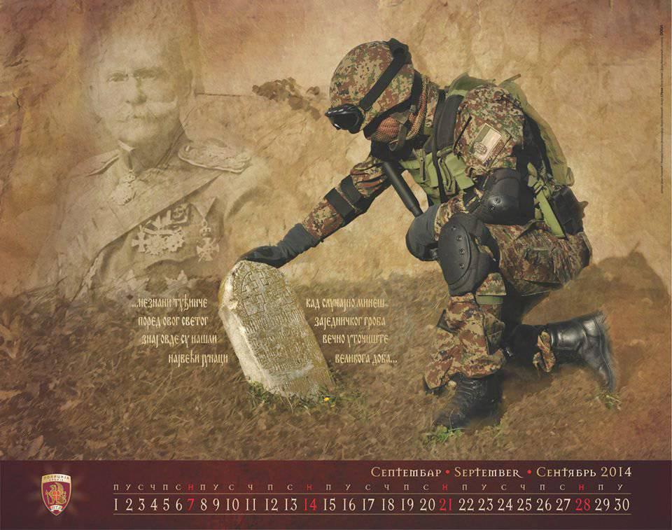 http://topwar.ru/uploads/posts/2014-09/1411760925_10.jpg