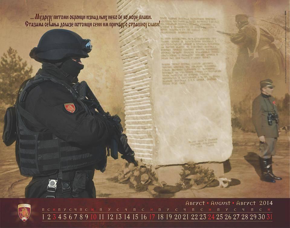 http://topwar.ru/uploads/posts/2014-09/1411760955_9.jpg