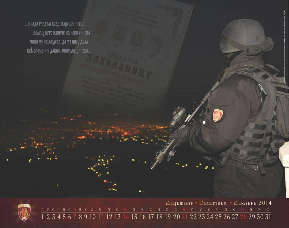 http://topwar.ru/uploads/posts/2014-09/1411760958_13.jpg