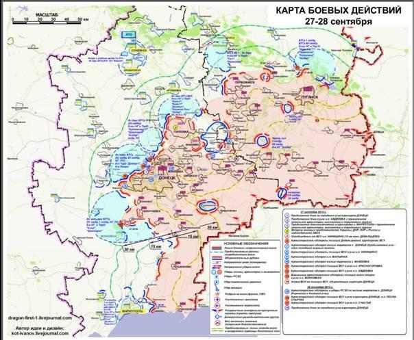 Rapporti dalla milizia della Nuova Russia per 29 settembre 2014 dell'anno
