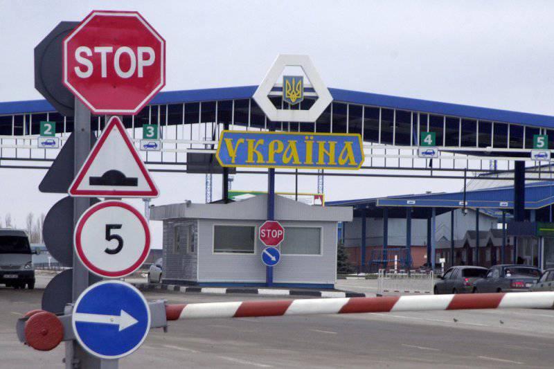 Три поездки в Россию