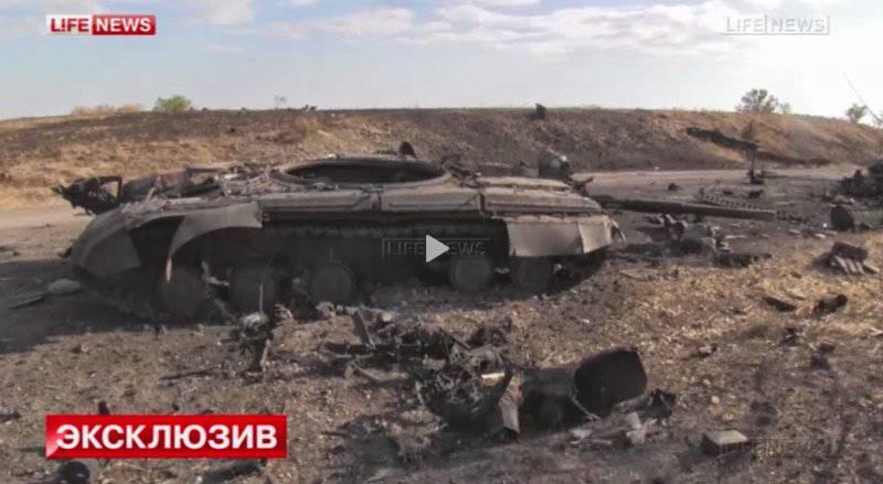 Потери Украины. Люди, техника и политика