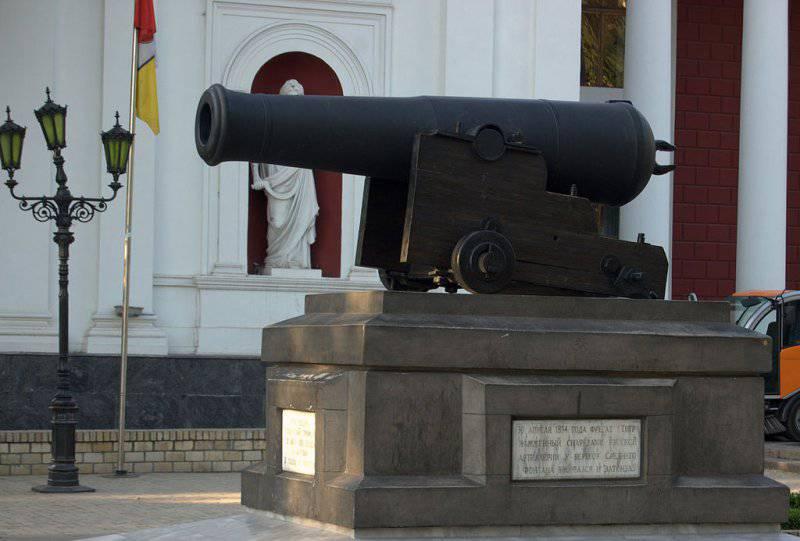 160 лет назад Запад начал вторжение в Крым